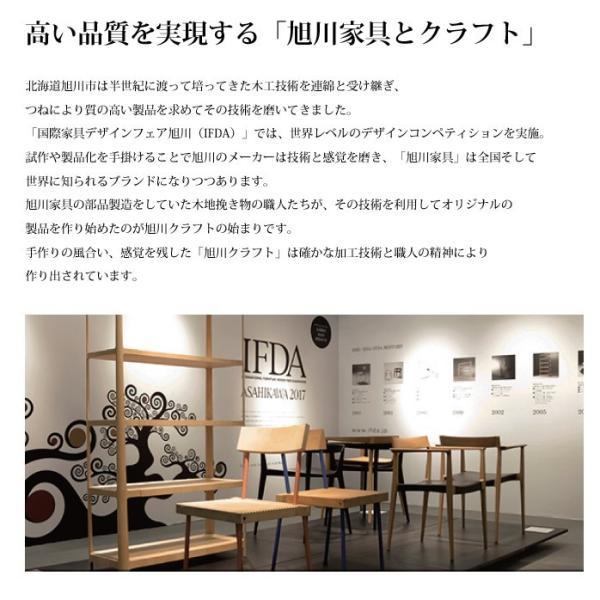 壁掛け時計 時計 木製    kime ウォールクロック 200    kime ( きめ ) 旭川クラフト|wood-l|06
