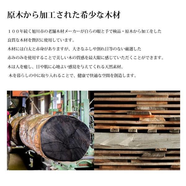 壁掛け時計 時計 木製    kime ウォールクロック 200    kime ( きめ ) 旭川クラフト|wood-l|07