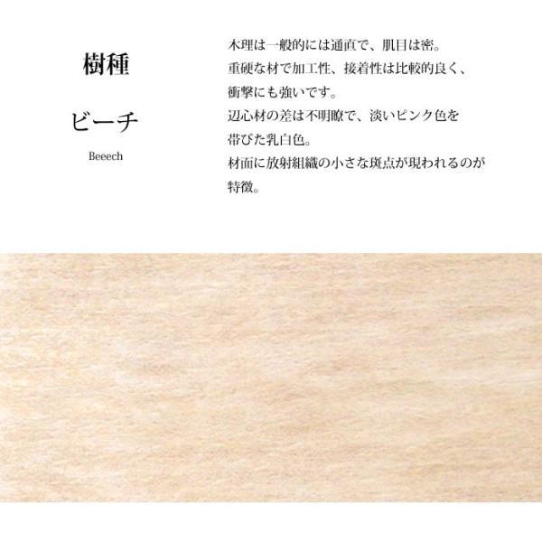 壁掛け時計 時計 木製    kime ウォールクロック 200    kime ( きめ ) 旭川クラフト|wood-l|09