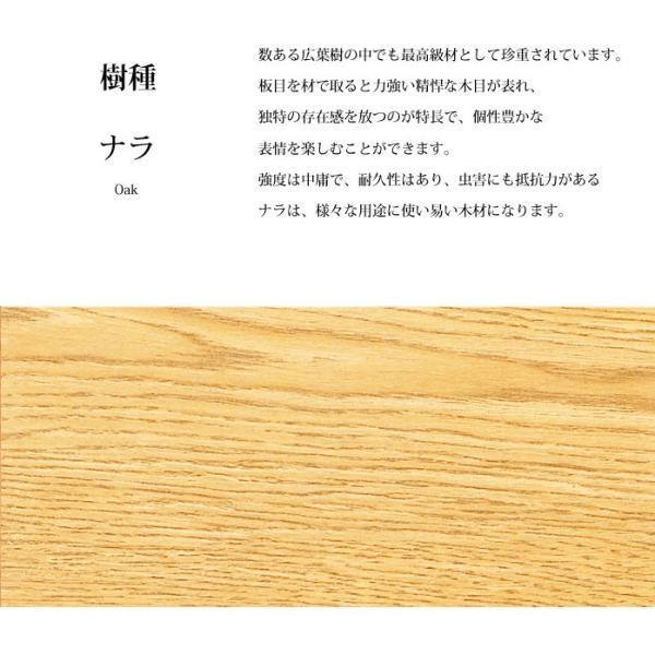 印鑑ケース ハンコ入れ 木製  名入れ 1枚フタ 印鑑ケース ササキ工芸 旭川 クラフト|wood-l|08