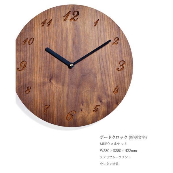 壁掛け 時計 時計 木製    ボードクロック   ササキ工芸 旭川 クラフト|wood-l|02