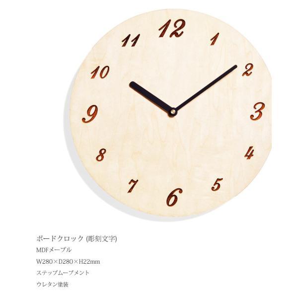 壁掛け 時計 時計 木製    ボードクロック   ササキ工芸 旭川 クラフト|wood-l|03