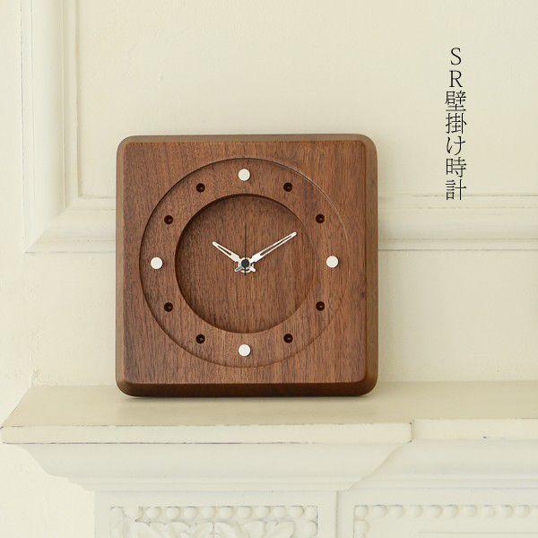 壁掛け 時計 木製 【 SR 壁掛け時計 】  ササキ工芸 旭川 クラフト|wood-l