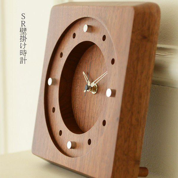 壁掛け 時計 木製 【 SR 壁掛け時計 】  ササキ工芸 旭川 クラフト|wood-l|02
