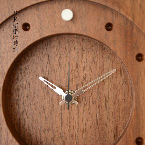 壁掛け 時計 木製 【 SR 壁掛け時計 】  ササキ工芸 旭川 クラフト|wood-l|03