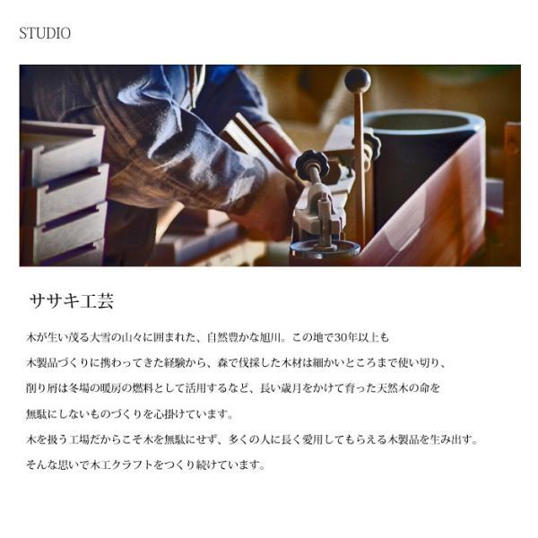 ドアベル ふくろう 木製  【 ドアメロディ ミニ 福来(ふくろう) 】 ドア を開ける度 メロディ を奏でます。 ササキ工芸 旭川 クラフト wood-l 03