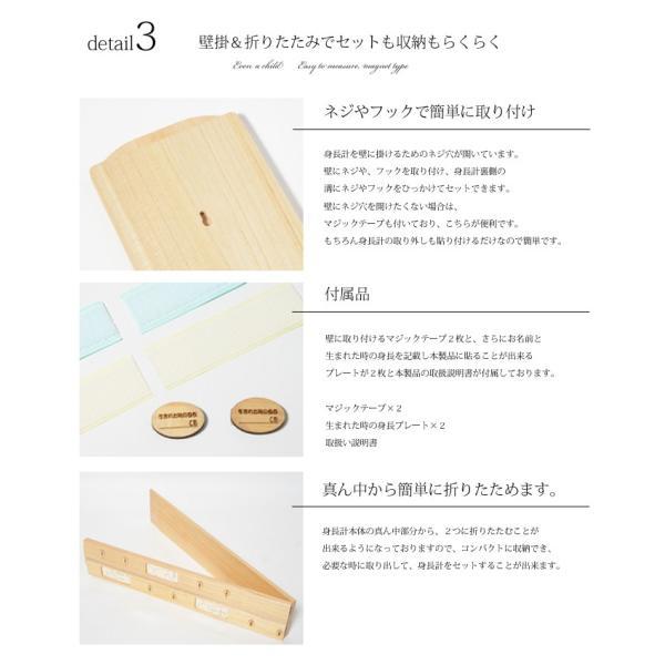 名入れ無料! 身長計 木製  のびのび 身長計  出産祝い にお勧め! 木製 身長計 ササキ工芸 旭川 クラフト|wood-l|04
