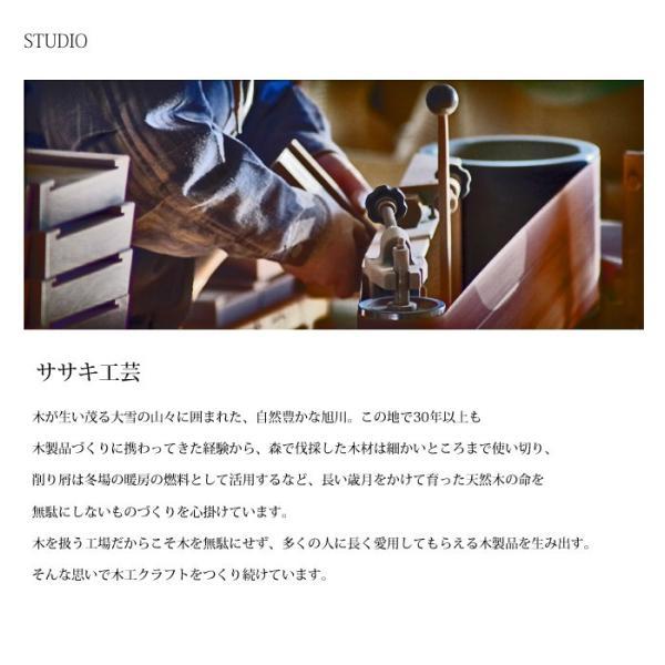 手鏡 ハンドミラー 木製 送料無料 名入れ メイクミラー 大 台座付き ササキ工芸 旭川 クラフト wood-l 06