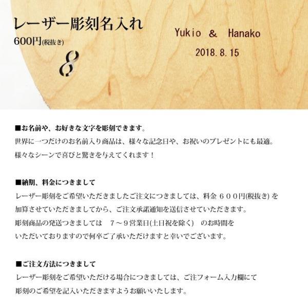 手鏡 ハンドミラー 木製 送料無料 名入れ メイクミラー 大 台座付き ササキ工芸 旭川 クラフト wood-l 09