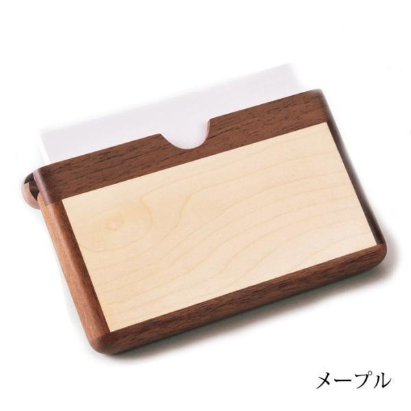 名刺入れ 木製 【 木製 カードケース 】 ササキ工芸 旭川 クラフト|wood-l|04