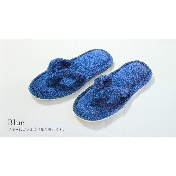 ヒポポタマス ルームサンダル RoomSandals   Blue|woodbell-selection