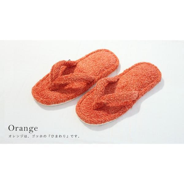 ヒポポタマス ルームサンダル RoomSandals   Orange|woodbell-selection