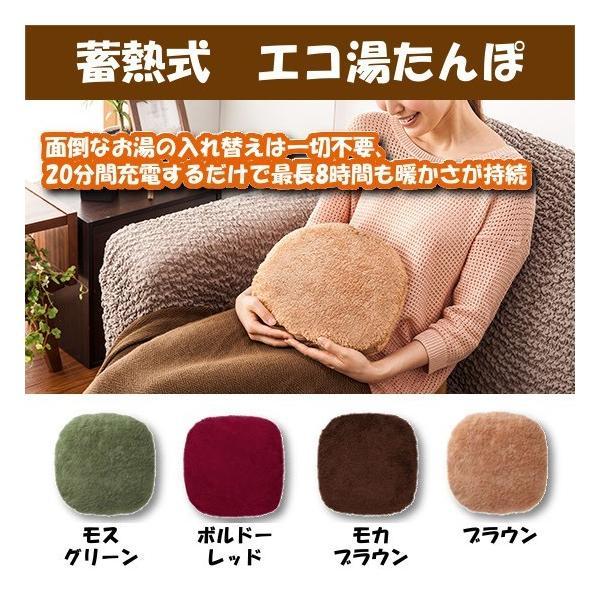 蓄熱式 エコ湯たんぽ nuku2 ボルドーレッド|woodbell-selection