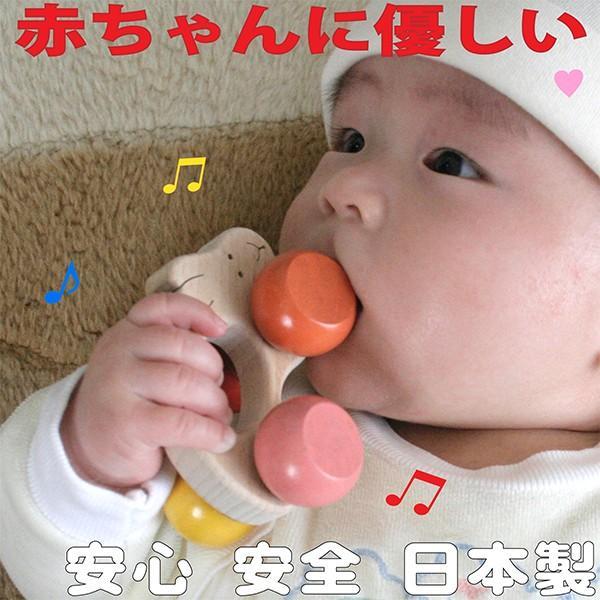 木のおもちゃ 出産祝い 赤ちゃん 0歳 1歳●うさぎ車 すべすべの赤ちゃんおもちゃ 日本製 2歳 3歳 プレゼント ギフト 手作り