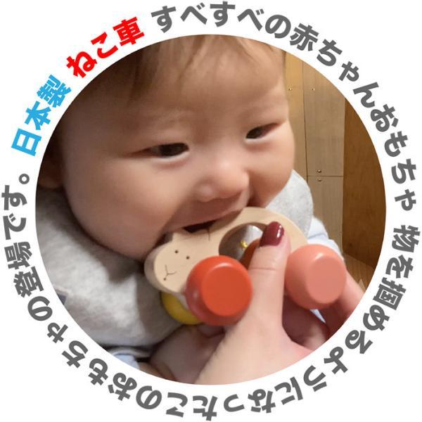 木のおもちゃ 出産祝い 0歳 1歳●ねこ車 (すべすべの 赤ちゃんおもちゃ 押し車) おしゃぶり 歯がため 日本製