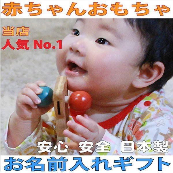 木のおもちゃ 出産祝い 0歳 1歳 知育 手作り●赤いはな青いはな(日本製 おしゃぶりや歯がためにもOK! ) 3ヶ月 6ヶ月 プレゼント ギフト