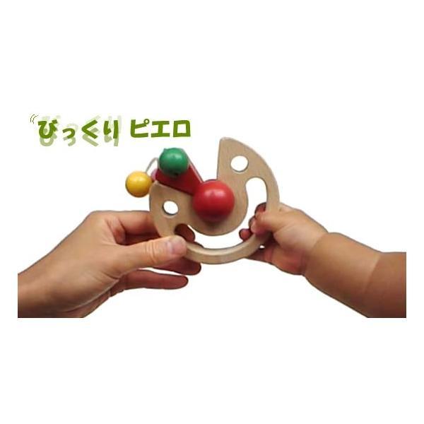 木のおもちゃ 出産祝い 0歳 1歳 知育 手作り/ びっくりピエロ( 日本製 おしゃぶりや歯がためにもOK! ) wooden-toys 02