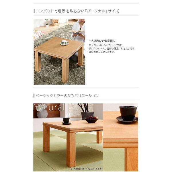 コタツセット 白 正方形 60×60 楢天然木折れ脚こたつ コタツ布団 日本製