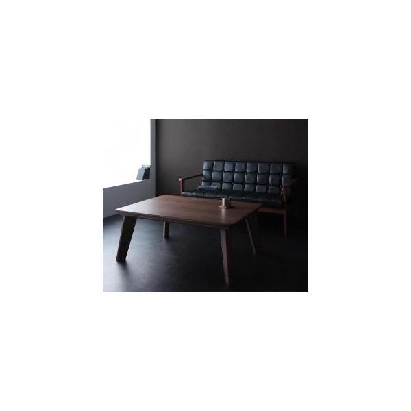 こたつテーブル 長方形(105×75) フラットヒーター おしゃれ