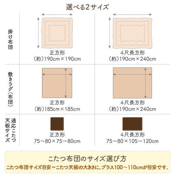 こたつ敷き布団 おしゃれ 4尺長方形 フランネルコンパクト