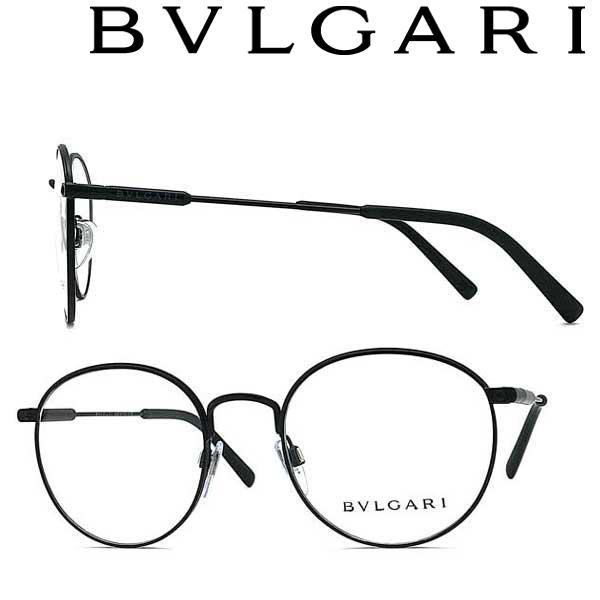 BVLGARI メガネフレーム ブランド ブルガリ マットブラック 0BV-1107-128