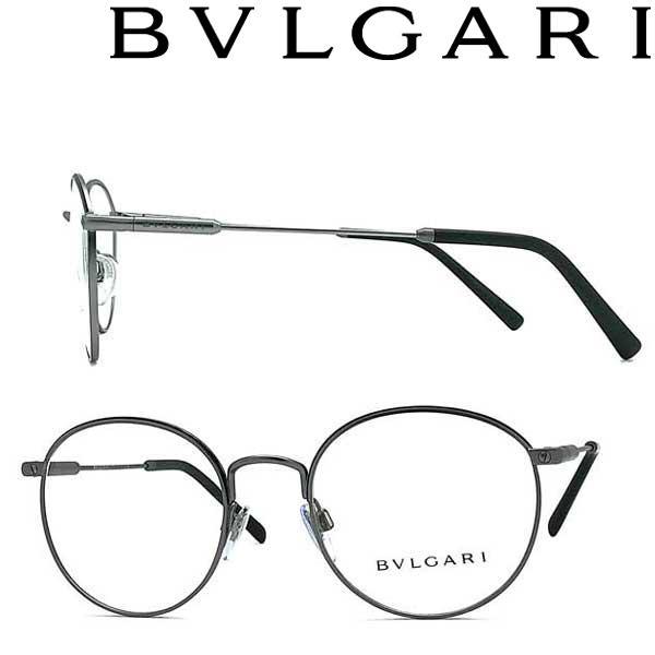 BVLGARI メガネフレーム ブランド ブルガリ マットガンメタルシルバー 0BV-1107-195