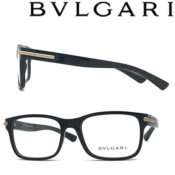 BVLGARI ブルガリ ブラックメガネフレーム ブランド 眼鏡 0BV-3039-901