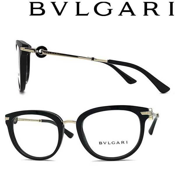 BVLGARI ブルガリ ブランド メガネフレーム ブラック 眼鏡 0BV-4195B-501