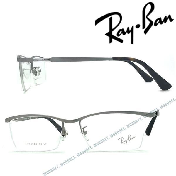 RayBan レイバン シルバー メガネフレーム ブランド 眼鏡 0RX-8746D-1167