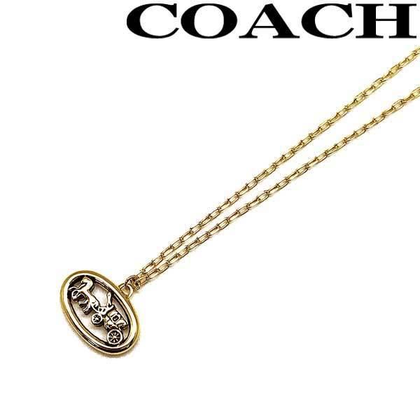 COACH コーチ ブランド ネックレス レディース ゴールド 5814-GLD