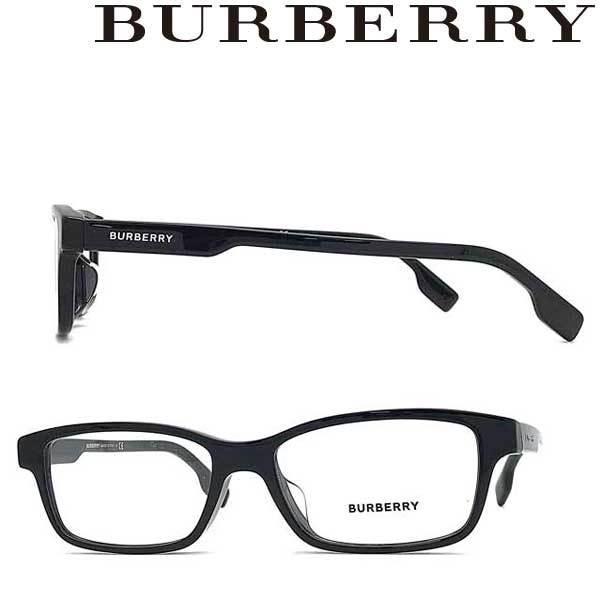 BURBERRY バーバリー ブランド メガネフレーム ブラック 眼鏡 BU2312D-3001