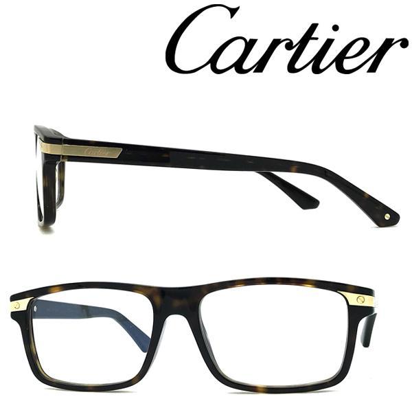 Cartier カルティエ ブランド メガネフレーム ダークマーブルブラウン 眼鏡 CT-0191O-002