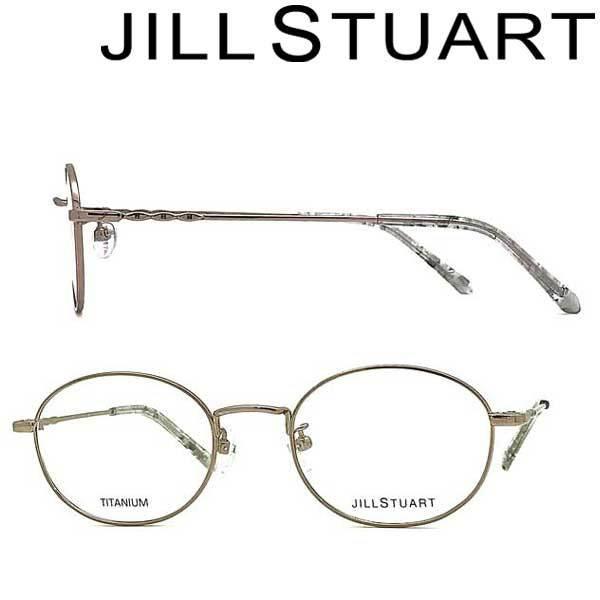 JILL STUART ジルスチュアート メガネフレーム ブランド ローズゴールド 眼鏡 JS-05-0228-01