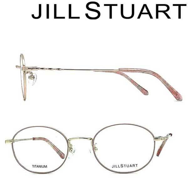 JILL STUART ジルスチュアート メガネフレーム ブランド ライトゴールド×ピンク 眼鏡 JS-05-0228-02
