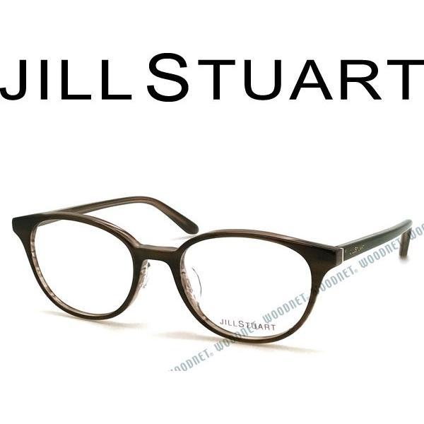 JILL STUART ジルスチュアート ダークブラウン メガネフレーム ブランド JS-05-0802-04