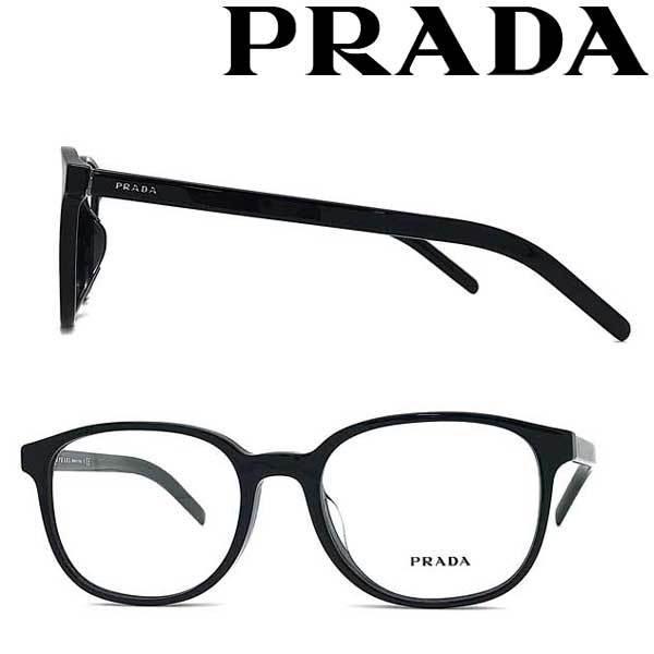 PRADA プラダ ブランド メガネフレーム ブラック 眼鏡 PR07XVF-1AB1O1