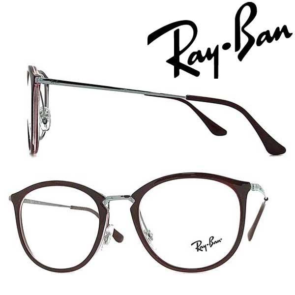 RAYBAN レイバン メガネフレーム ブランド ボルドーレッド×ガンメタルシルバー 眼鏡 RX-7140-5970