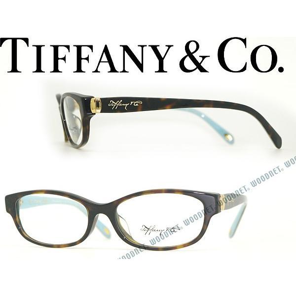 Tiffany & Co. ティファニー メガネフレーム ブランド TF2125D-8015 鼈甲柄ブラウン×スカイブルー