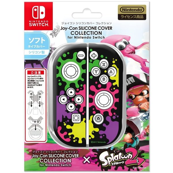 Joy-Con SILICONE COVER COLLECTION for Nintendo Switch (splatoon2)Type-A【カバー色:ブラック】 woody-terrace