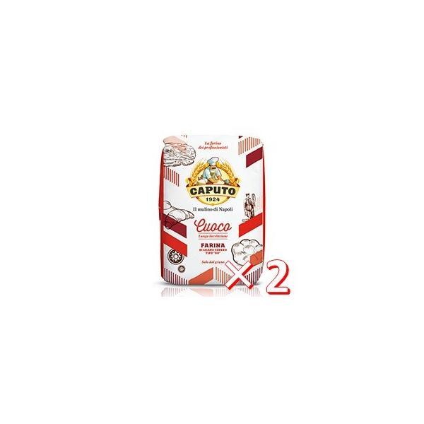 【ケース購入】CAPUTO(カプート) サッコ・ロッソ クオーコ<タイプ00> 小麦粉 5kg×2