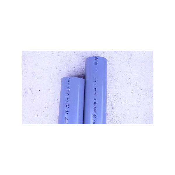 VP管 (VPパイプ)16×105mm〜150mm