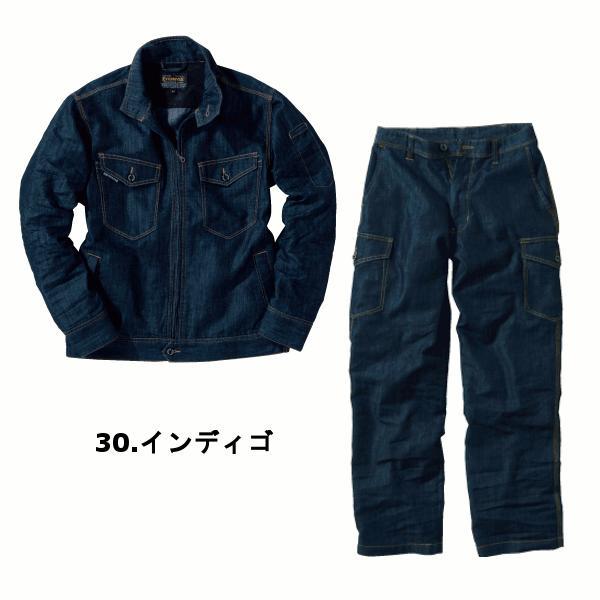 上下セット イーブンリバー even river エアーライトブルゾン カーゴパンツ SR-2007 SR-2002 即日出荷 作業服 作業着|work-wear-e-style|02