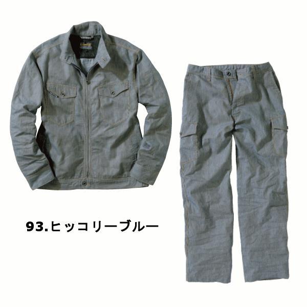 上下セット イーブンリバー even river エアーライトブルゾン カーゴパンツ SR-2007 SR-2002 即日出荷 作業服 作業着|work-wear-e-style|04