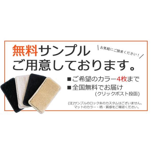 日産 セレナ フロアマット e-POWER専用 プレイドシリーズ|work|12
