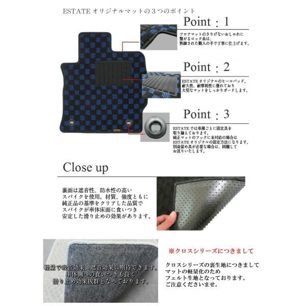 日産 セレナ フロアマット e-POWER専用 プレイドシリーズ|work|04