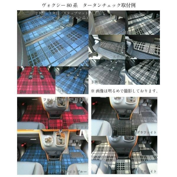 日産 セレナ フロアマット e-POWER専用 プレイドシリーズ|work|06