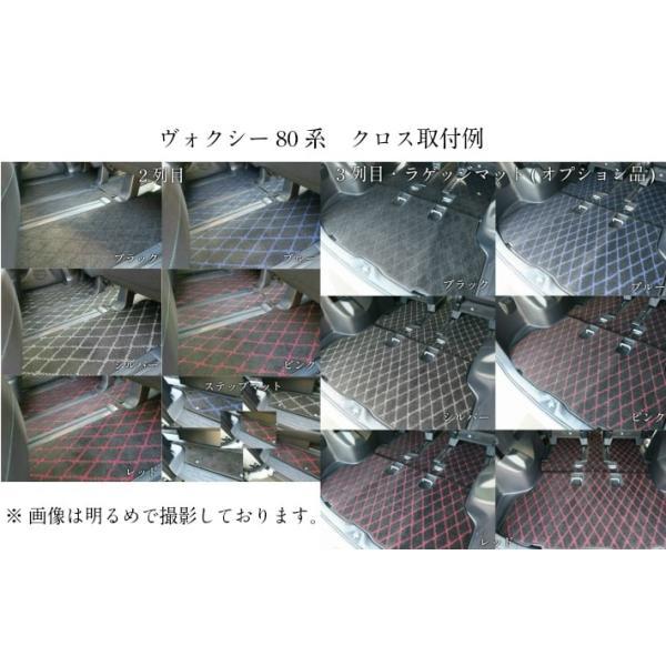 日産 セレナ フロアマット e-POWER専用 プレイドシリーズ|work|08