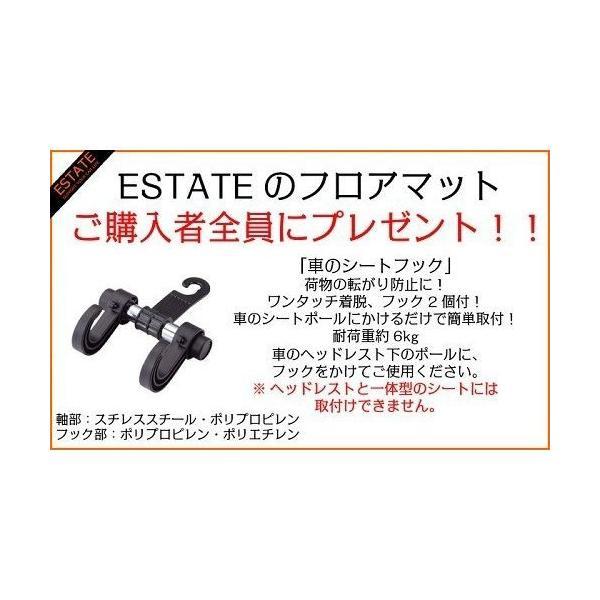 日産 セレナ フロアマット e-POWER専用 プレイドシリーズ|work|10
