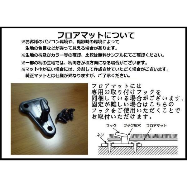 日産 セレナ フロアマット 運転席のみ カーマット プレイドシリーズ|work|11