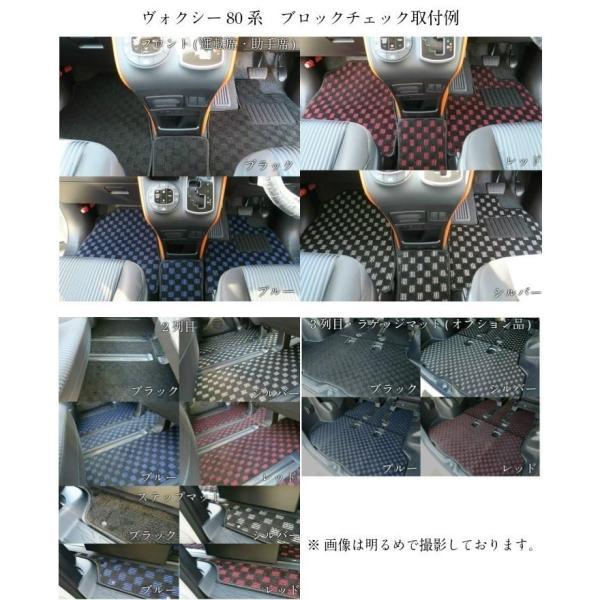 日産 セレナ フロアマット 運転席のみ カーマット プレイドシリーズ|work|07